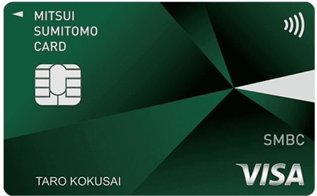 オンラインカジノの入金に使えるVISAクレジットカード