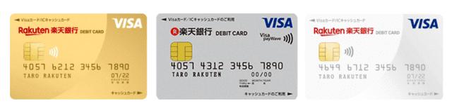 オンラインカジノの入金に使えるVISAデビットカード