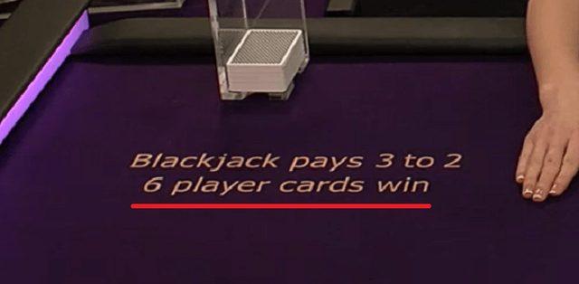 テーブルに「6 player cards win」と記載