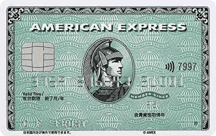 アメックスのクレジットカードで入金できるオンラインカジノ